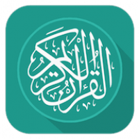 Mobile App Scan of Al-Qur'an Indonesia [2 6 42] for Android